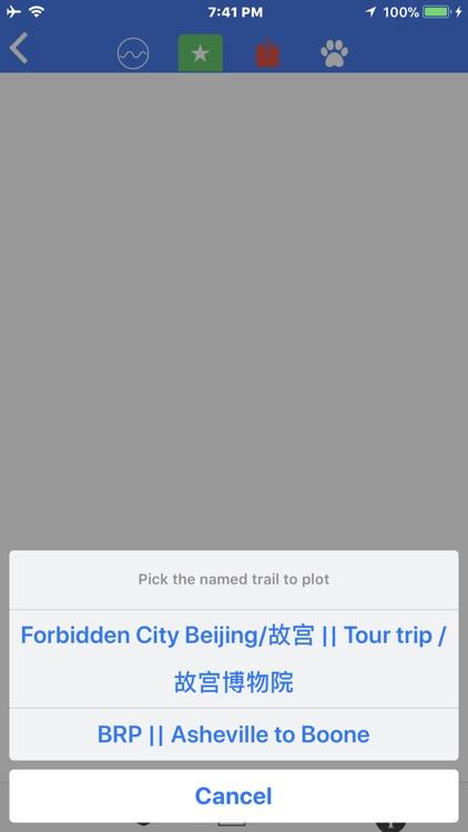 Beijing Subway Offline Maps screenshot-4