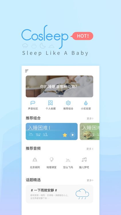 CoSleep - sleep & relax screenshot-0