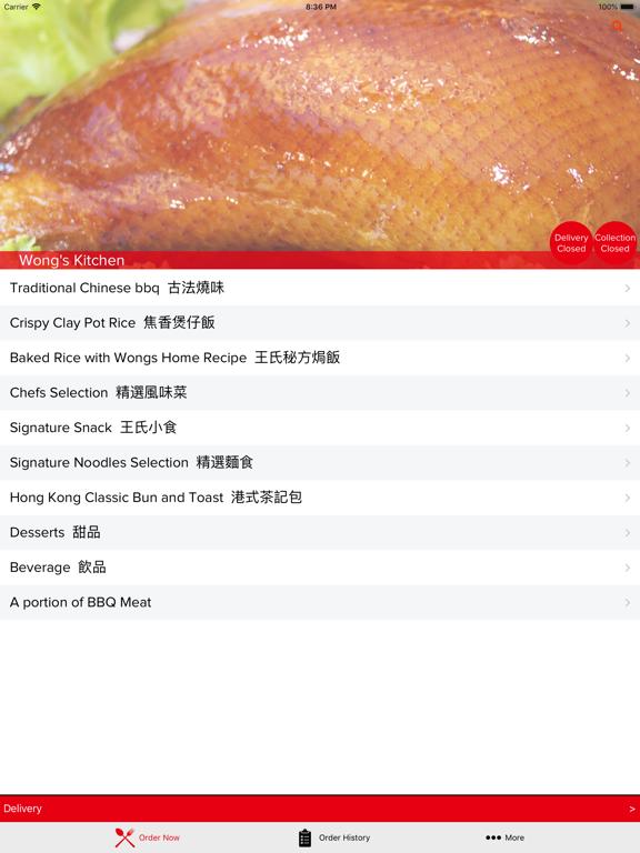 Wongs Kitchen   App Price Drops