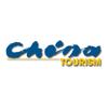 中國旅遊(China Travel)