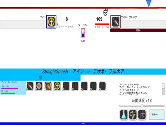 https://is4-ssl.mzstatic.com/image/thumb/Purple118/v4/77/4e/96/774e9655-0885-c647-a377-504cbd49bbac/source/552x414bb.jpg