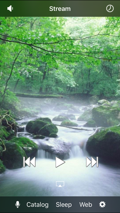 White Noise Recorder screenshot two
