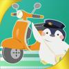 ㊫原付免許500問 - バイク免許の学科試...