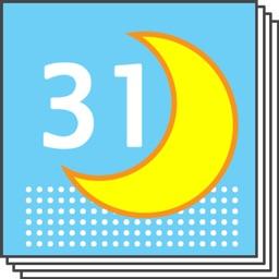 Lunar calendar diary