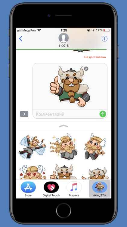 Viking STiK Sticker Pack