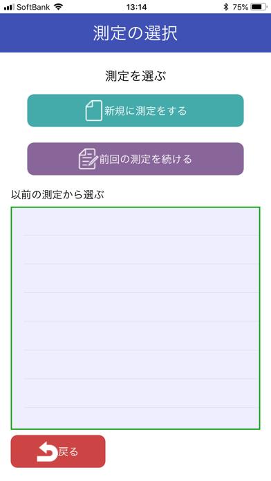 HCK-801B プリントサービスのスクリーンショット3