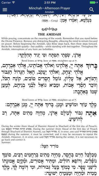 Annotated Siddur