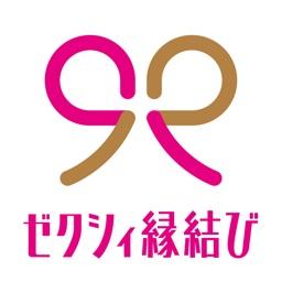 ゼクシィ縁結び - 婚活・マッチングアプリ