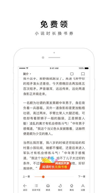 手机百度-精选新闻视频,海量小说动漫 screenshot-3