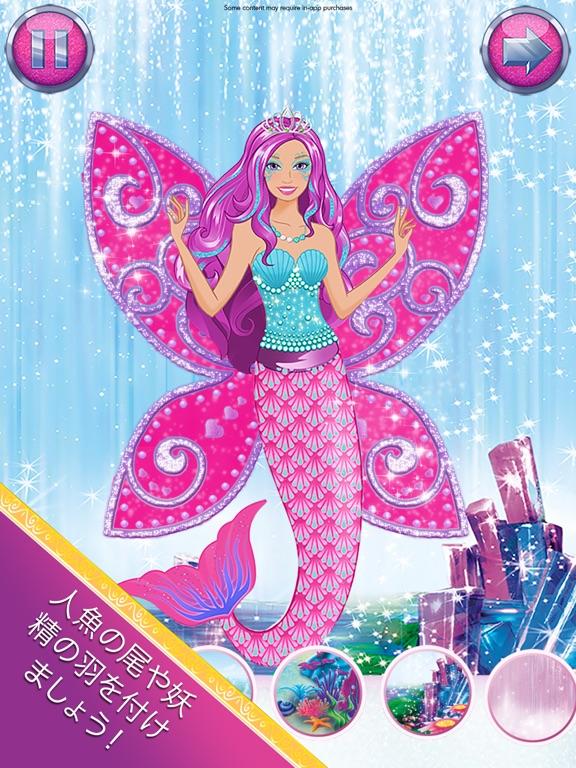 バービーの魔法のファッション Barbie Fashionのおすすめ画像3