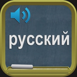 Russian Alphabet Learn