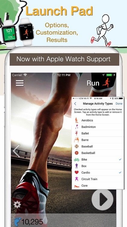 iCardio Workout Tracker