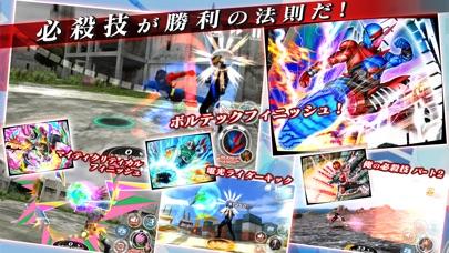 仮面ライダー シティウォーズのスクリーンショット3