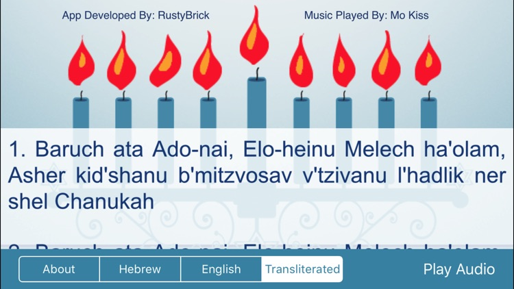 Menorah - Chanukah - חנוכה screenshot-3