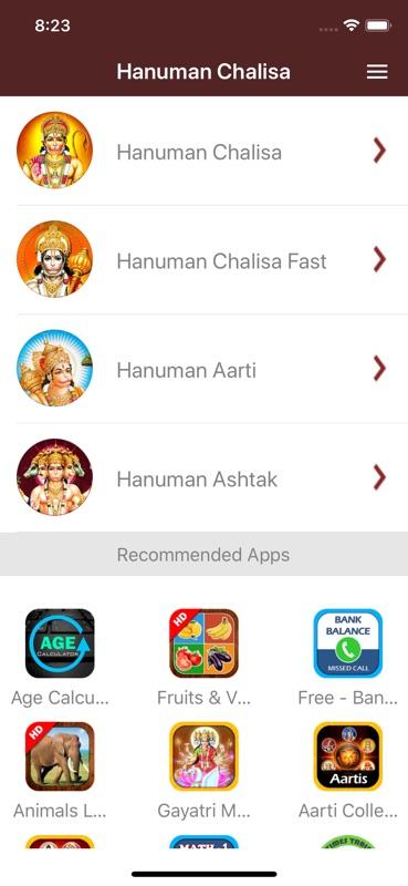 Hanuman Chalisa (HD audio) - Online Game Hack and Cheat | TryCheat com