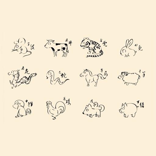 Chinese Zodiac Sticker