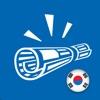 한국 신문모음 신문 뉴스 - Korean News
