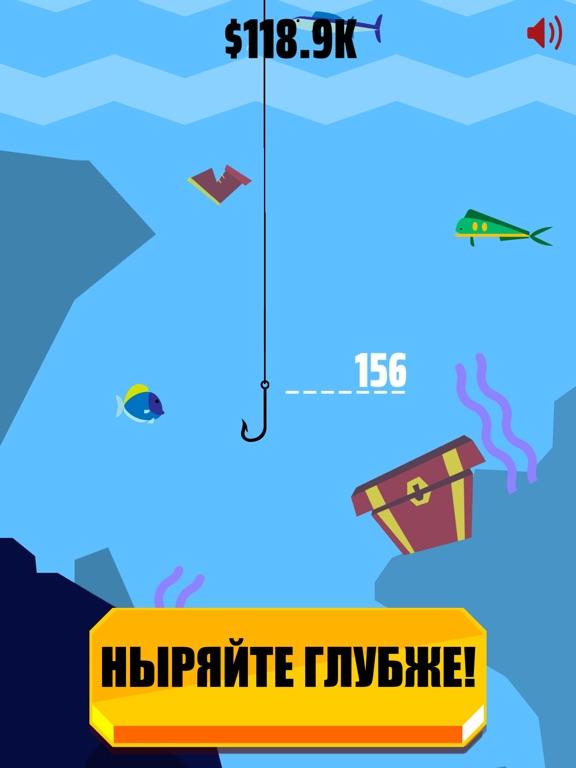 Go Fish! для iPad
