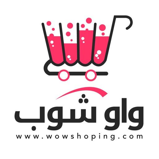 Wow Shop - واو شوب