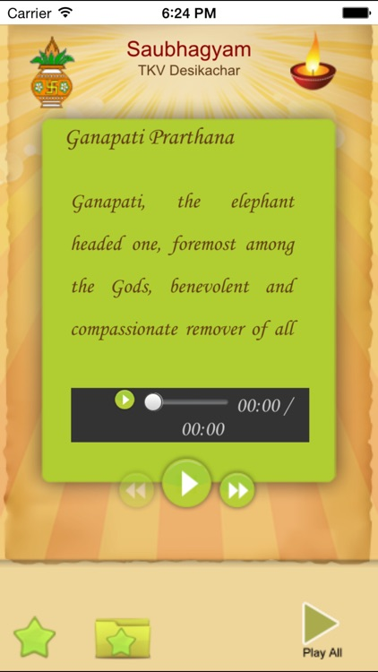 Chants for success & prosperity screenshot-2