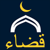 Qada Ramadan