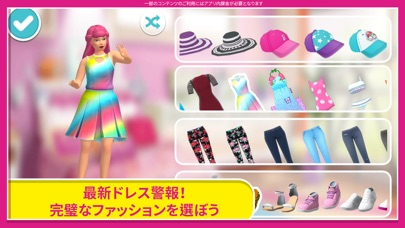 Barbie Dreamhouse Adventures紹介画像10