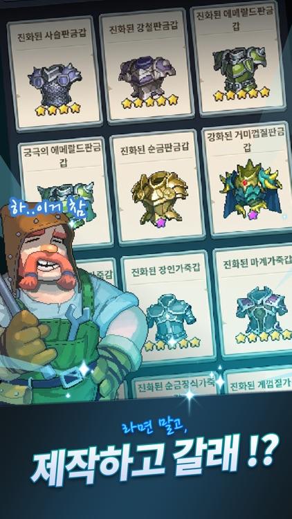 게임이망했다 screenshot-4