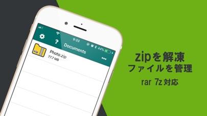 Easy zip Pro - zip/ra... screenshot1