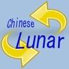 Chinese Lunar Date Converter