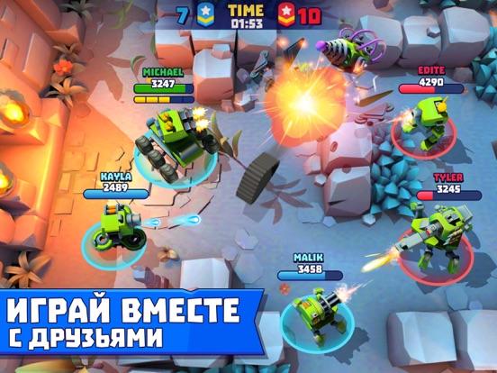 Скачать Tanks A Lot - 3v3 brawls