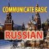 Communicate Basic Russian