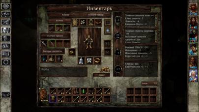 Скриншот №5 к Icewind Dale