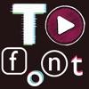 TFontの特殊文字-ティックトックで使用可!