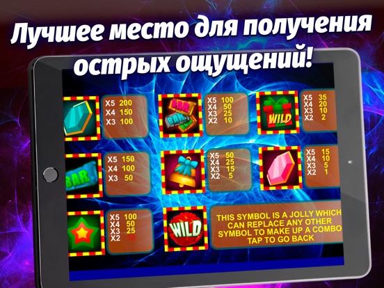 Слоты игровые - Казино Азарта Скриншоты6