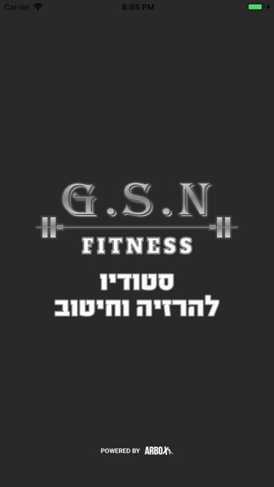 G.S.N Fitness screenshot 1