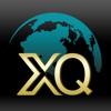 XQ全球贏家手機版