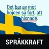 Språkkraft Läscoach, svenska