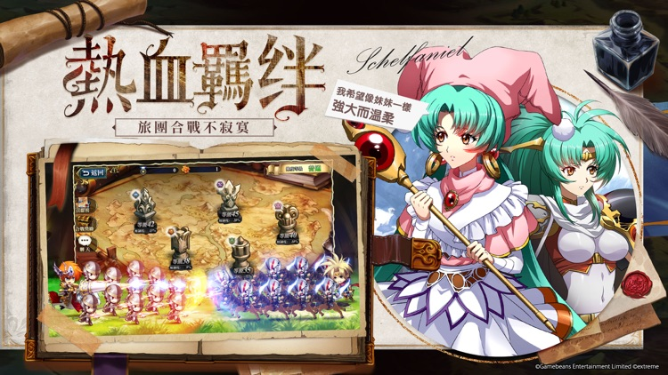 夢幻模擬戰 screenshot-6