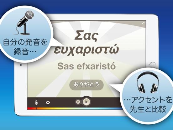 nemo ギリシャ語のおすすめ画像2