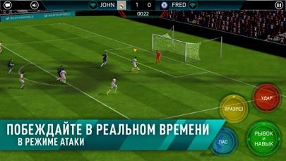 FIFA Футбол Скриншоты6