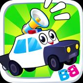 宝宝汽车 游戏: 图片 拼圖 图画