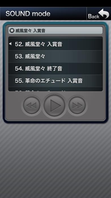 ロイヤルマハロ-30 screenshot1