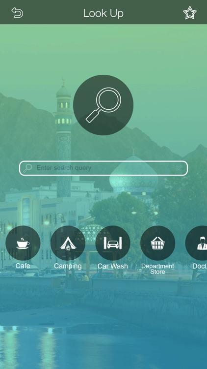 Muscat Tourism Guide screenshot-3
