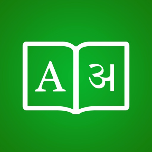 Hindi Dictionary + by iThinkdiff