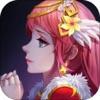 王者·天使童话-梦幻冒险RPG手游