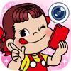FUJIYA CO., LTD. - ペコカメラ 自撮りカメラアプリでペコちゃんに変身! アートワーク