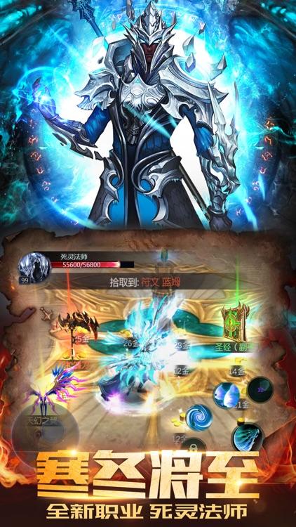 暗黑无尽之剑-魔幻3D动作手游
