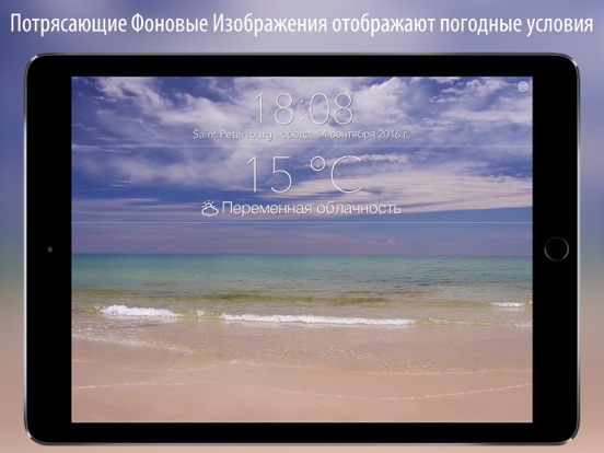 10 дневный прогноз погоды + Скриншоты11
