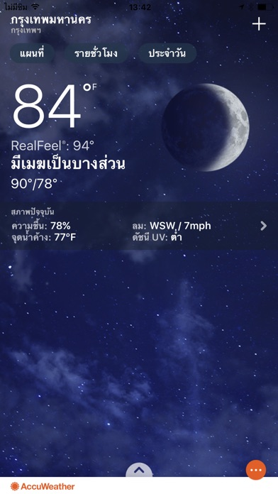 Screenshot for Weather Radar: AccuWeather in Thailand App Store