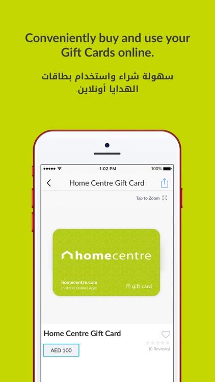 Home Centre Online - هوم سنتر screenshot-4